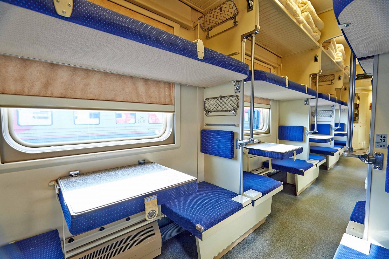 как посмотреть какие места заняты в поезде