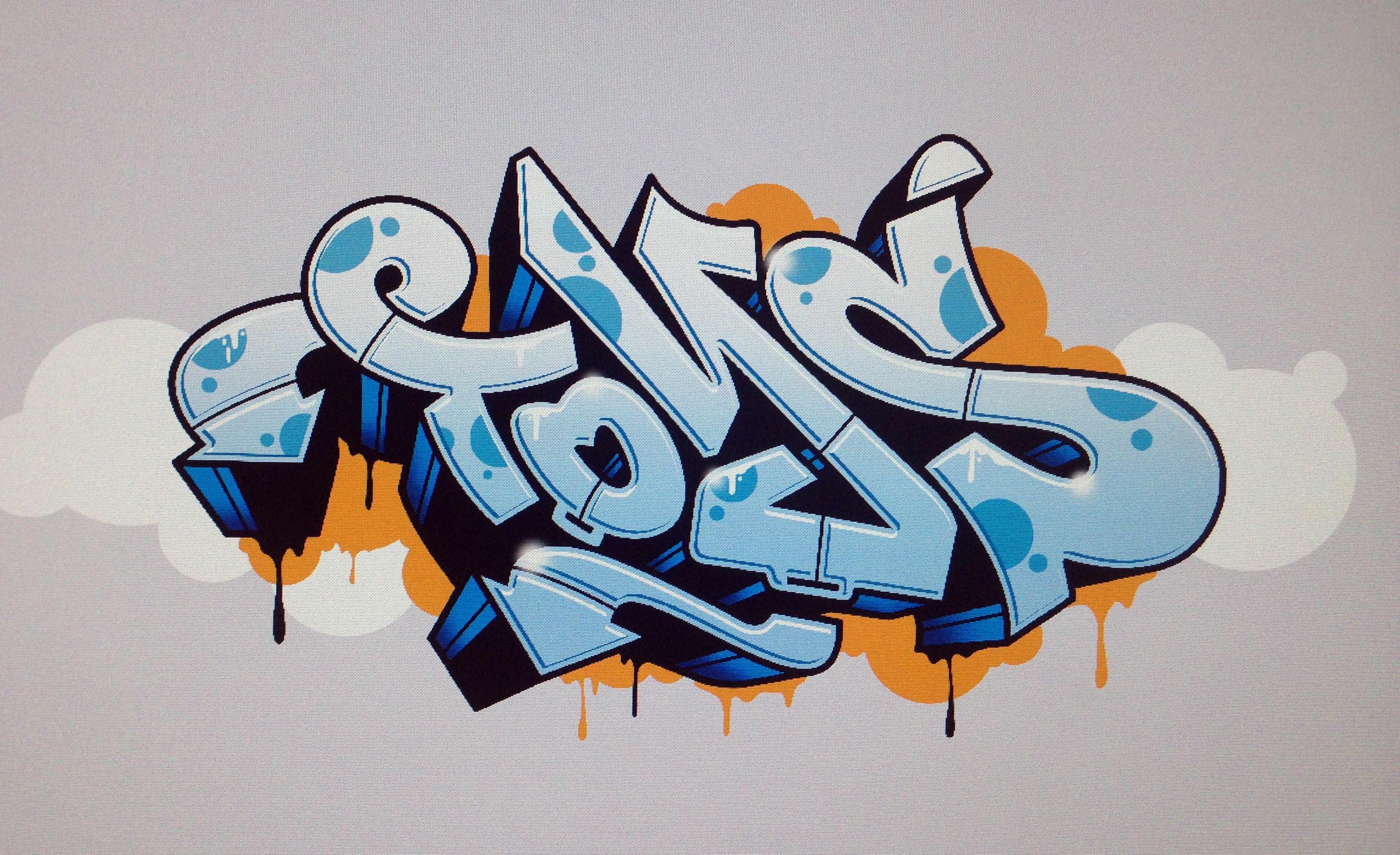 Уроки граффити картинки