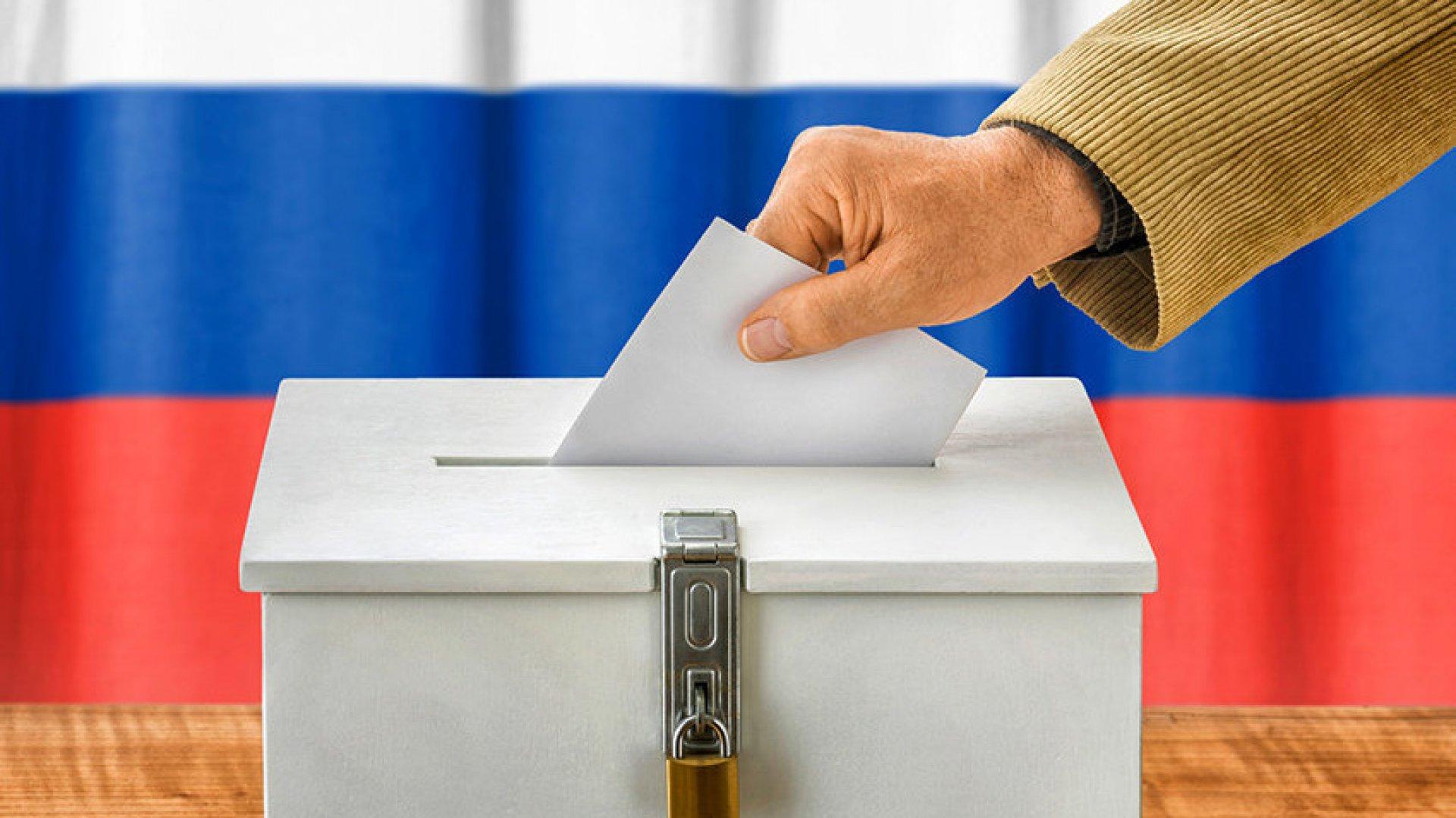 Выборы президента рф картинки
