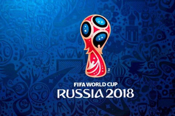 Логотип чемпионата мира 2018 фото